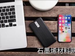 Elecjet推出新型石墨烯增强型USB-C / A快速充电电源
