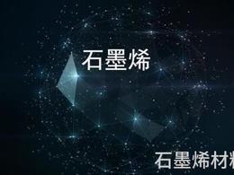 传闻称华为Honor Magic 2将使用基于石墨烯的电池