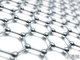 石墨烯和钴一起用于制造新的电磁装置