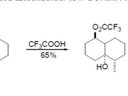 常用试剂----三氟乙酸